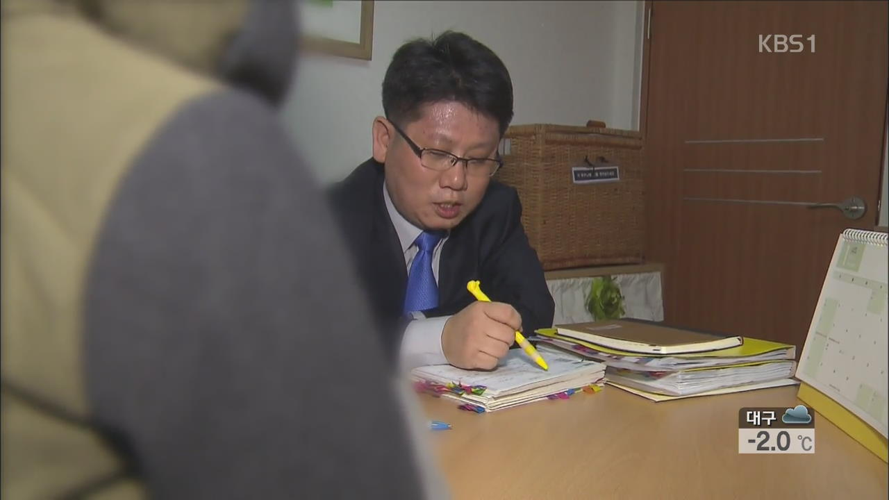 성폭력 피해자 '전담 변호인' 제도 도입…큰 호응