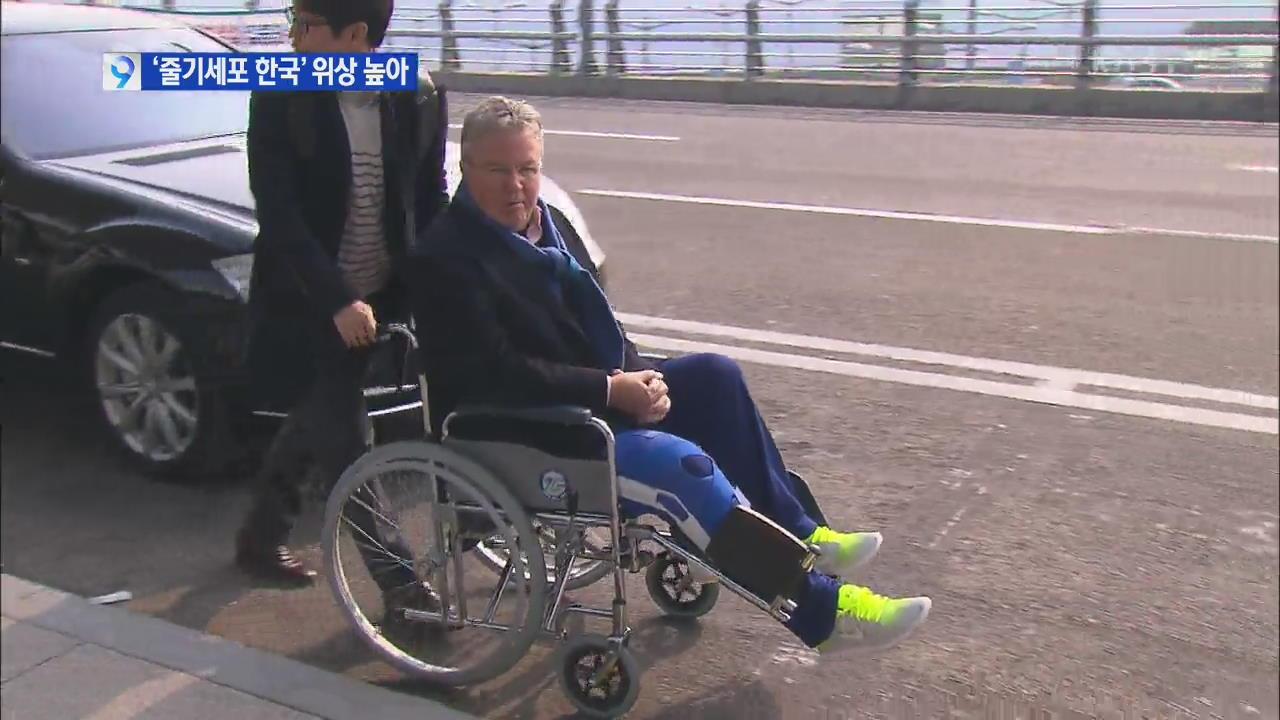 """'줄기세포 한국' 위상 높아…히딩크 """"이젠 조깅도 가능"""""""
