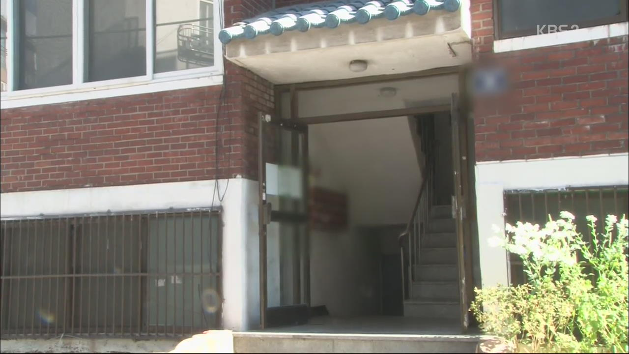 [뉴스 따라잡기] 부동산 15채 보유…일가족 자살 왜?