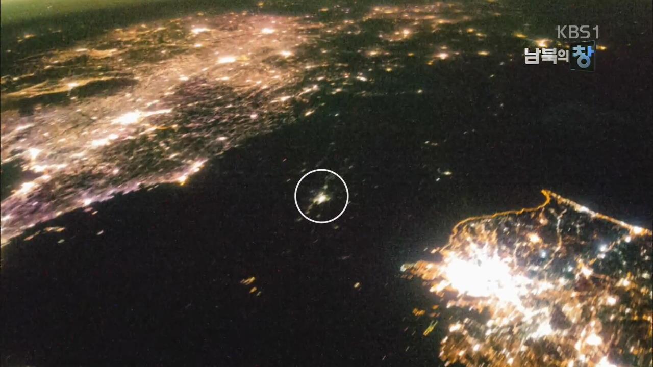 [클로즈업 북한] 불 꺼진 북 '전력난 극복' 안간힘