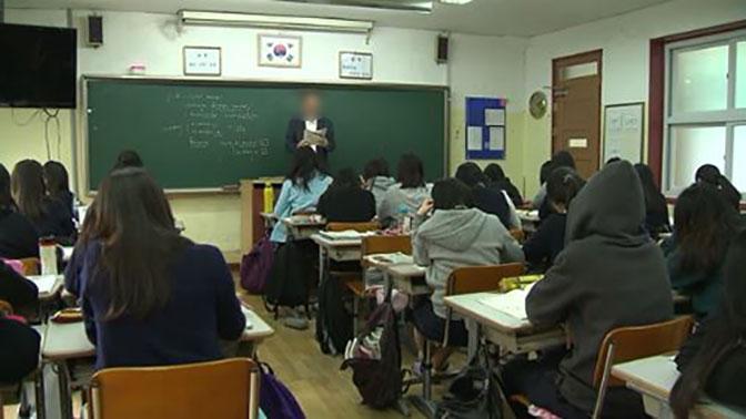 """""""교실은 정글"""" 중학생 20% '왕따' 가능성 높다"""