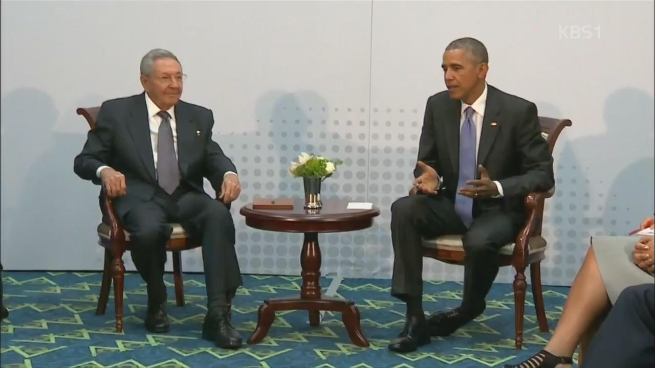 [이슈&한반도] 달라진 쿠바와 이란…북한의 선택은?