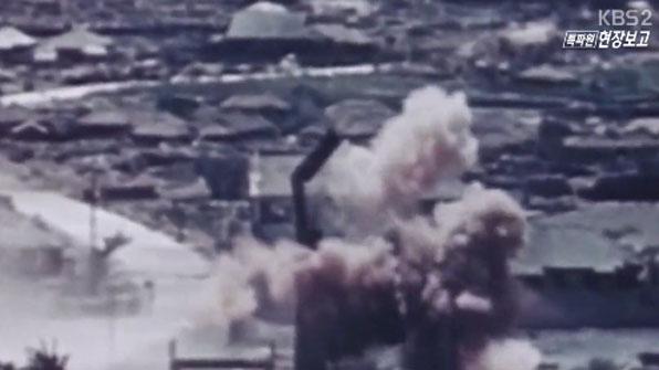 [취재후] 오키나와 전투 '한국인 자살특공대' 기록 첫 확인