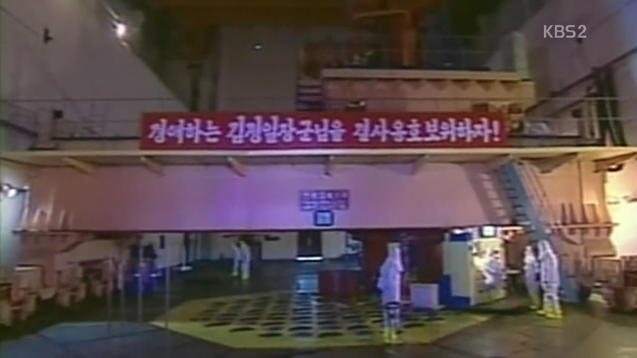 """홍용표, """"개성공단 달러 70%, 당 서기실 등에 상납"""""""