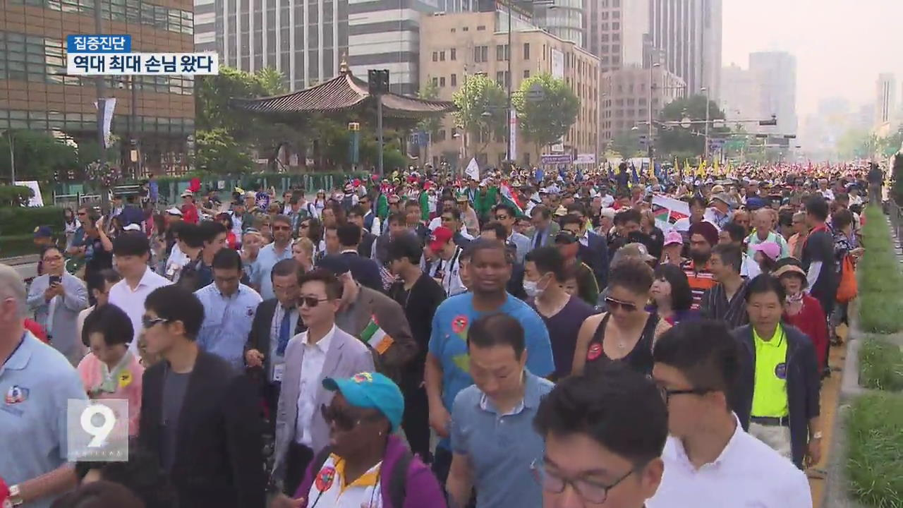 [집중진단 ①] '역대 최대 손님'…국제로타리 대회 개막