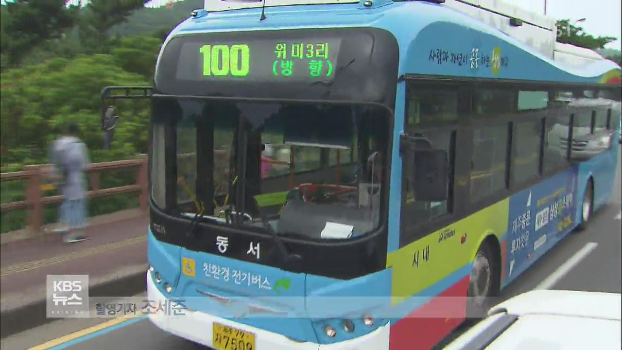 배터리교환형 전기버스, 제주서 첫 상용화
