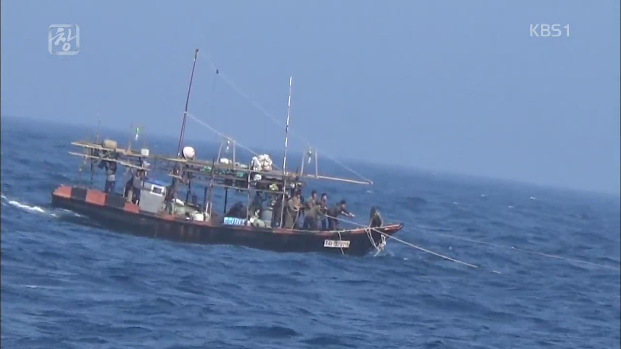 北 어선 '생존전투' 죽음의 바다로