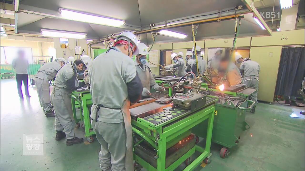 조선업 위기 속 핵심 기술 해외 유출