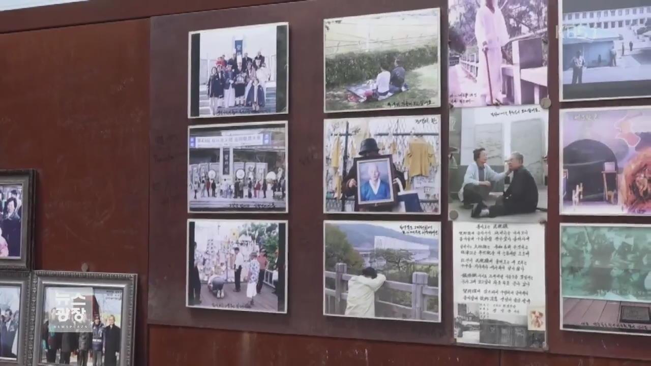 [문화광장] '북한 실상' 전한다…세계 유일 DMZ 국제다큐영화제