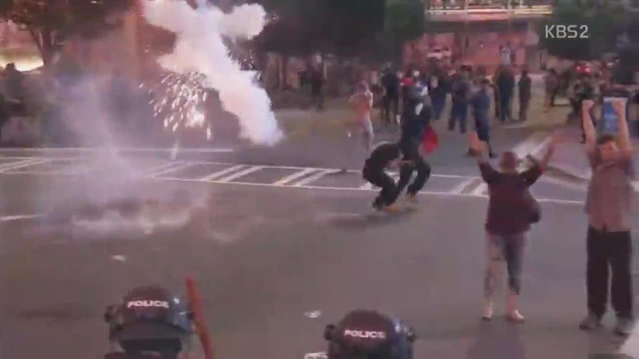 미국 또 흑인·경찰 갈등…비상사태 선포