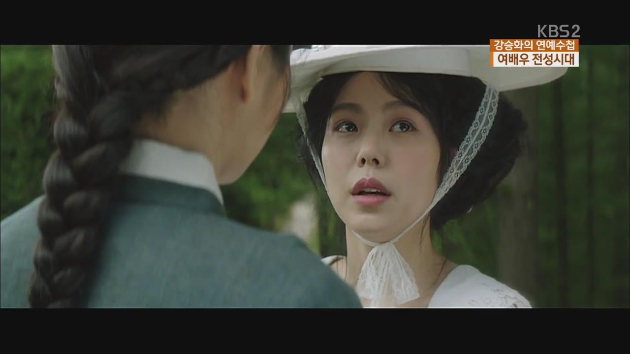 [연예수첩] 2016 한국 영화계 여풍이 분다