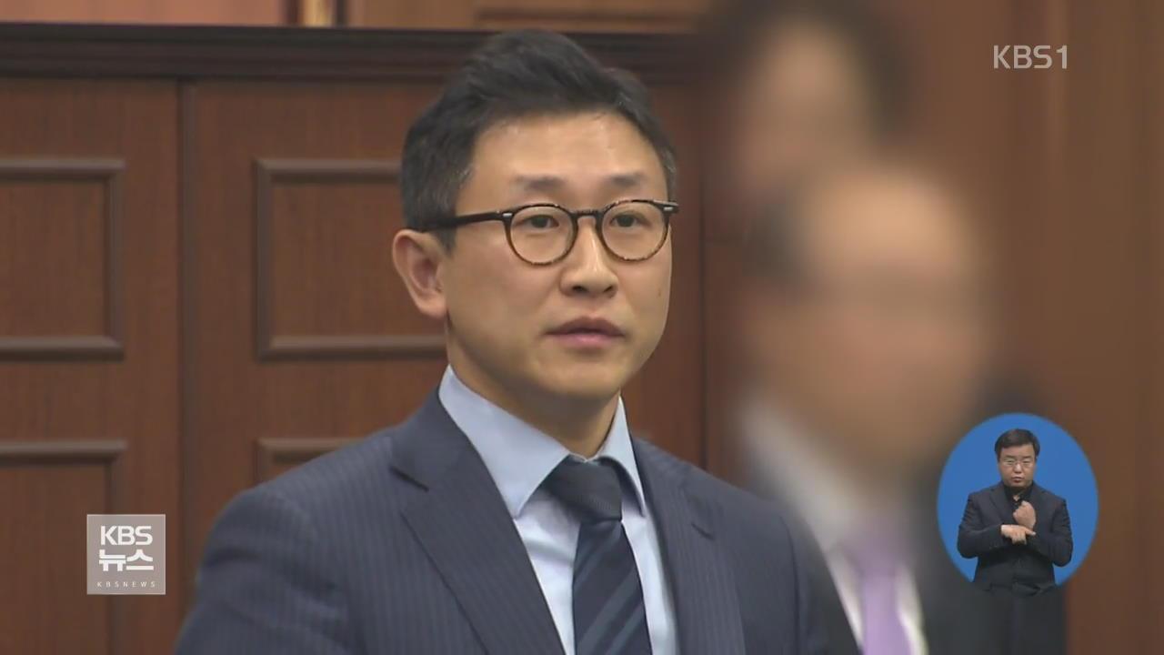 '스폰서 검사' 감찰팀, 김형준 부장검사 소환 조사
