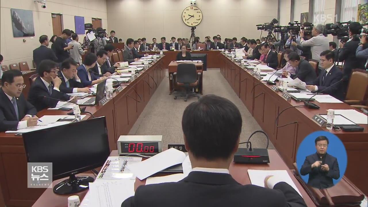 """""""원전 주변 8.3 강진도 가능"""" 보고서 폐기 논란"""