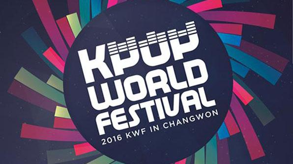 신동엽-하니-랩몬스터와 함께하는 'K-POP World Festival'
