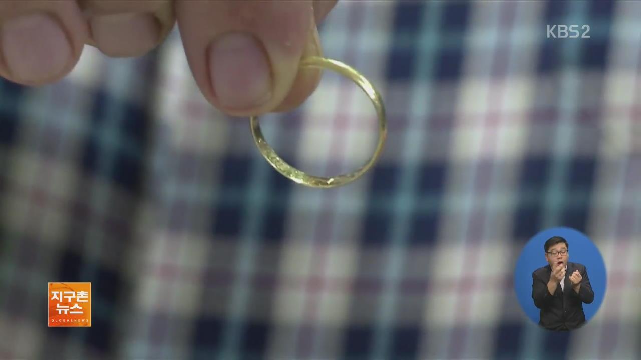 [지구촌 화제 영상] 바다에 빠뜨린 결혼 반지, 37년 만에 돌아와