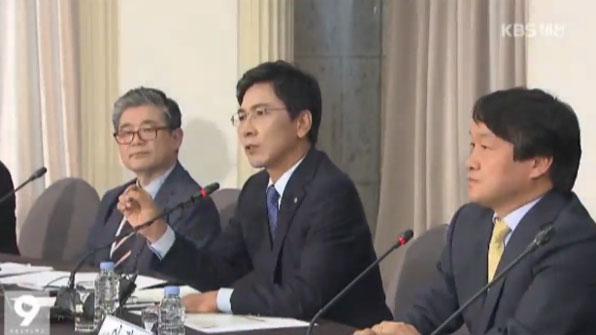 """안희정 충남지사 """"'충청대망론' 어법 동의 안 해"""""""