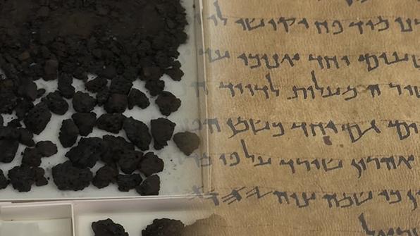 1500년 전 잿더미로 변한 성경, 첨단 기술로 되살렸다