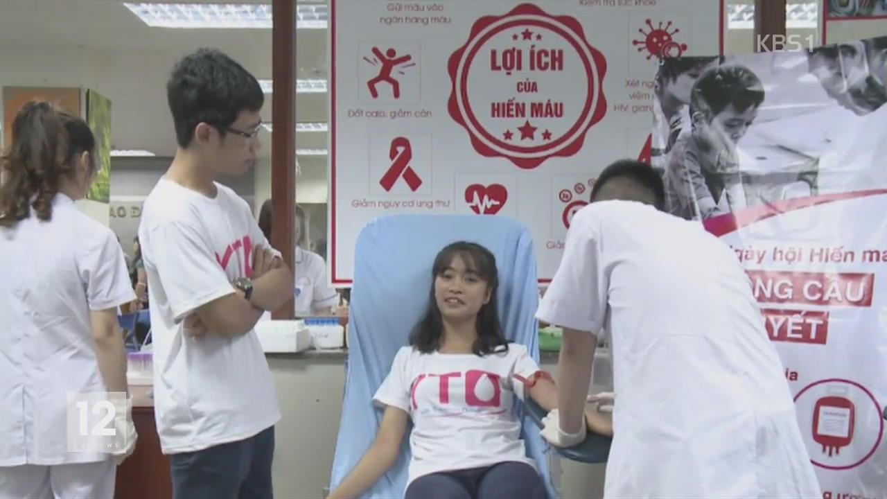 베트남, 지중해 빈혈 환자 급증