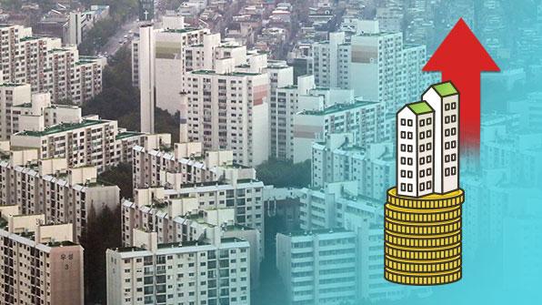 추석 이후 수도권 아파트값 여전히 강세…서울 0.29%↑