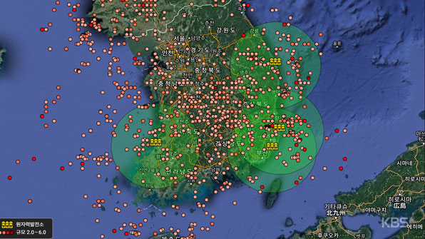 '원전 반경 30km 이내 지진 202번' '10Km 미만지진 0번'