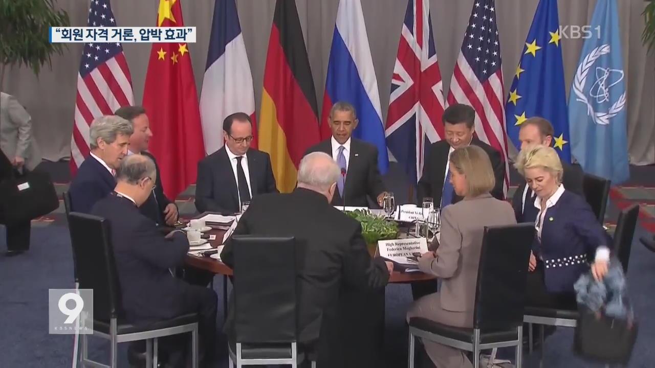 """北 유엔 회원국 박탈 가능?…""""거론 자체가 효과"""""""