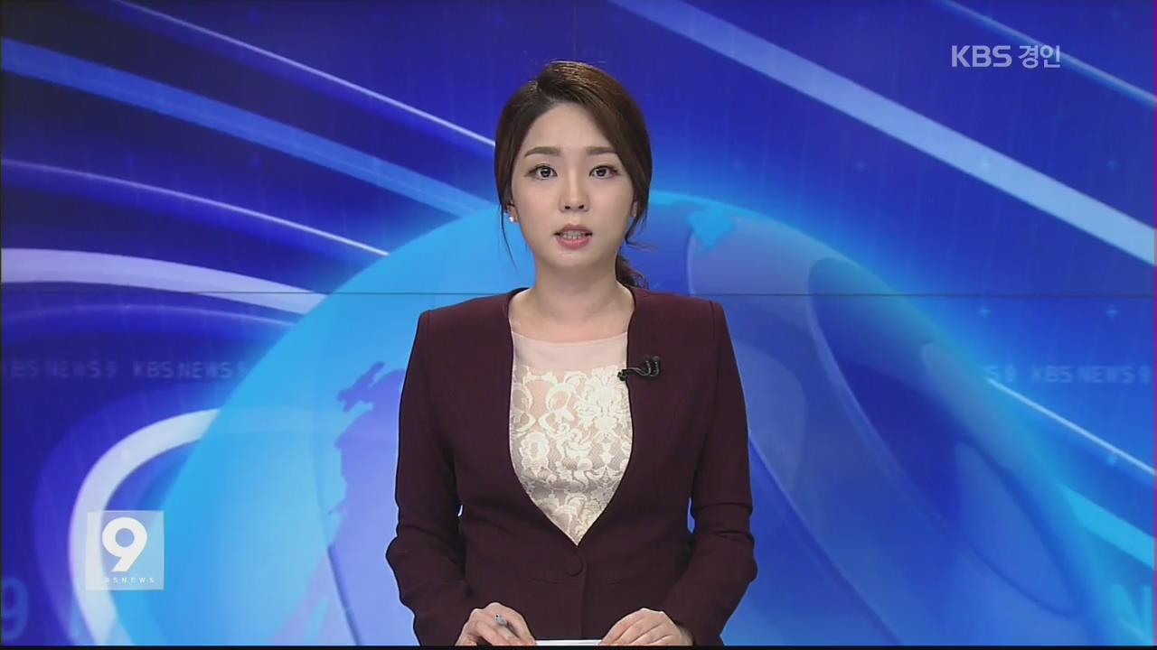 검찰, '선거법 위반' 피소 이재명 성남시장 소환 통보