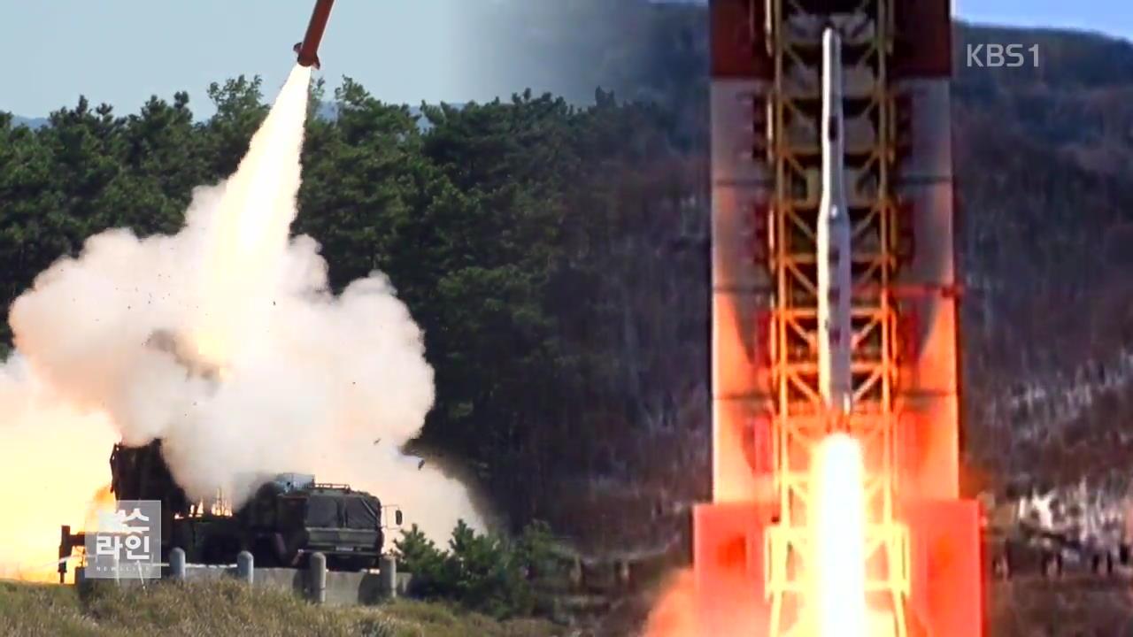 """北,  美전략 폭격기 비행에 """"서울 잿더미"""" 위협"""