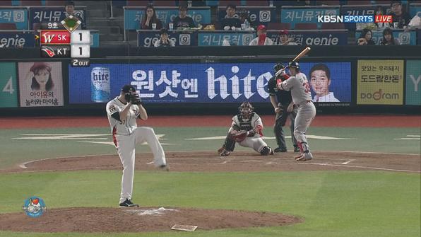 [프로야구 하이라이트] SK vs kt (2016.09.23)