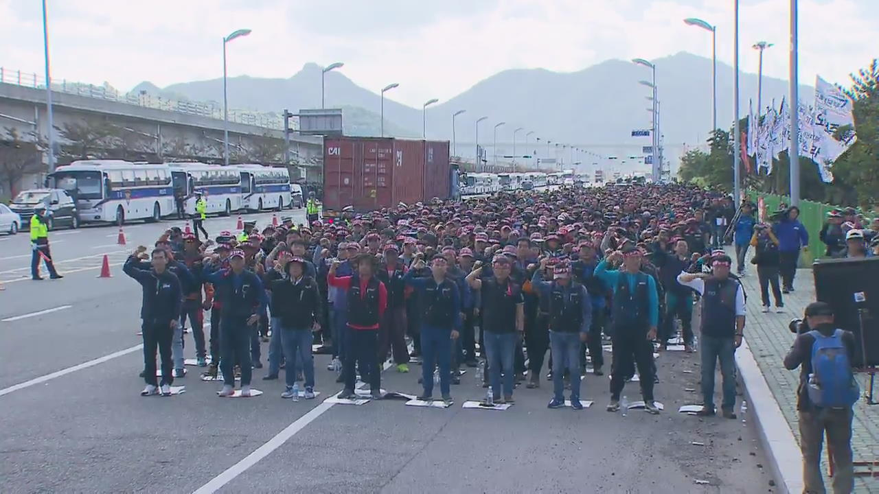서울 지하철 노조 하루 '경고성' 파업