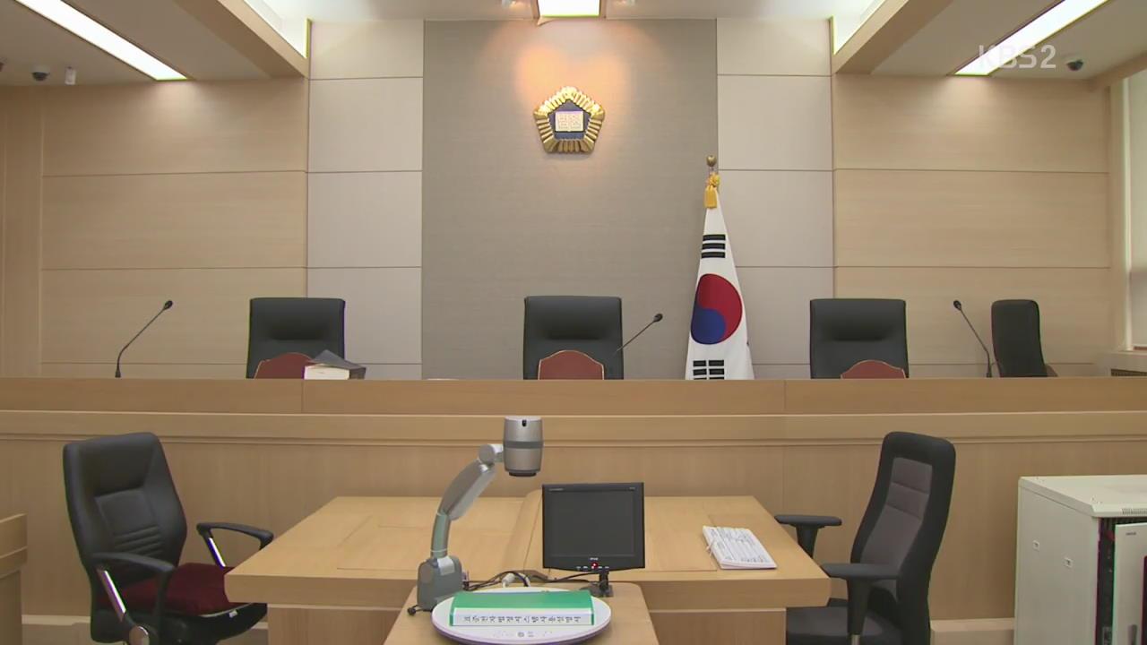 '떡 배달' 첫 청탁금지법 위밥 법원 통보