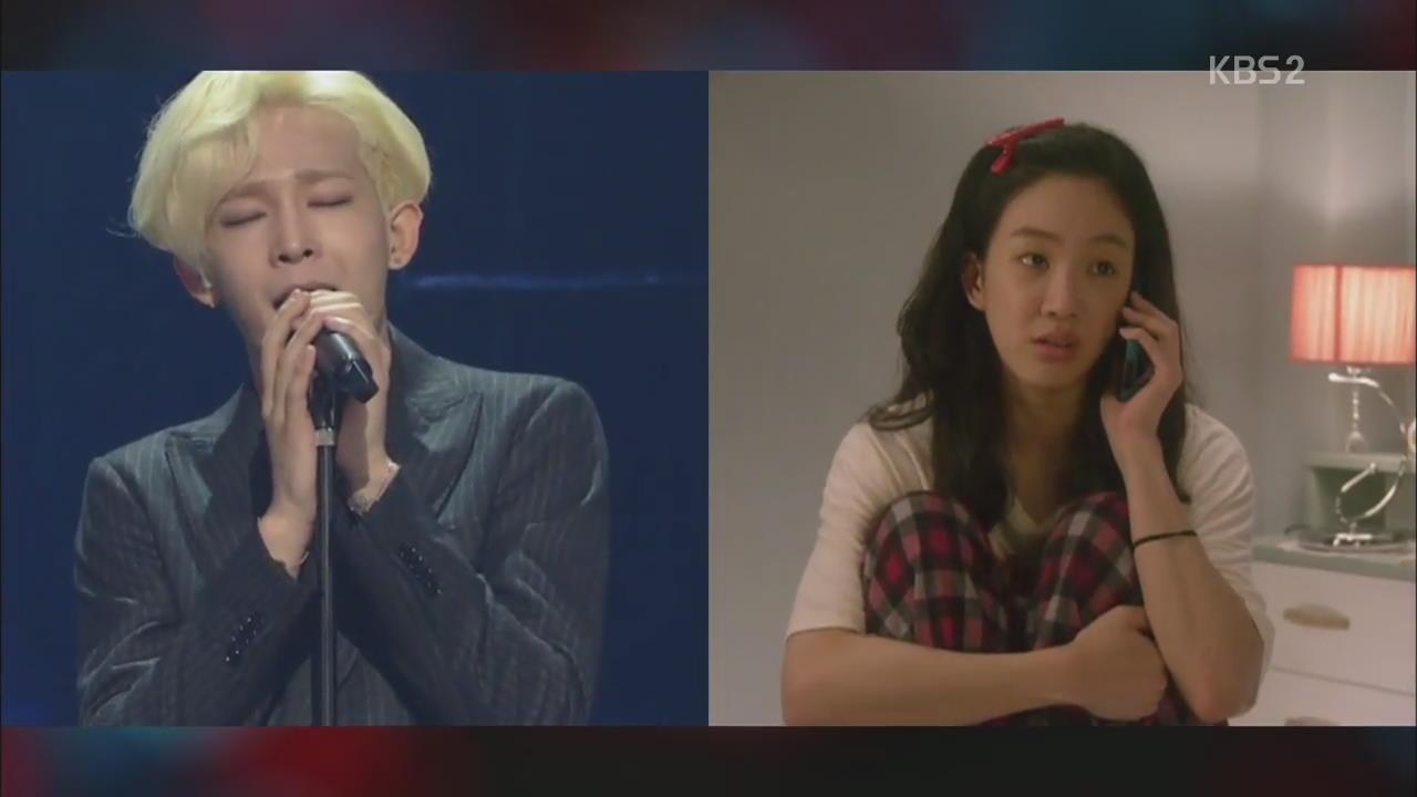 [연예수첩] 정려원, 위너 남태현과의 열애설 부인