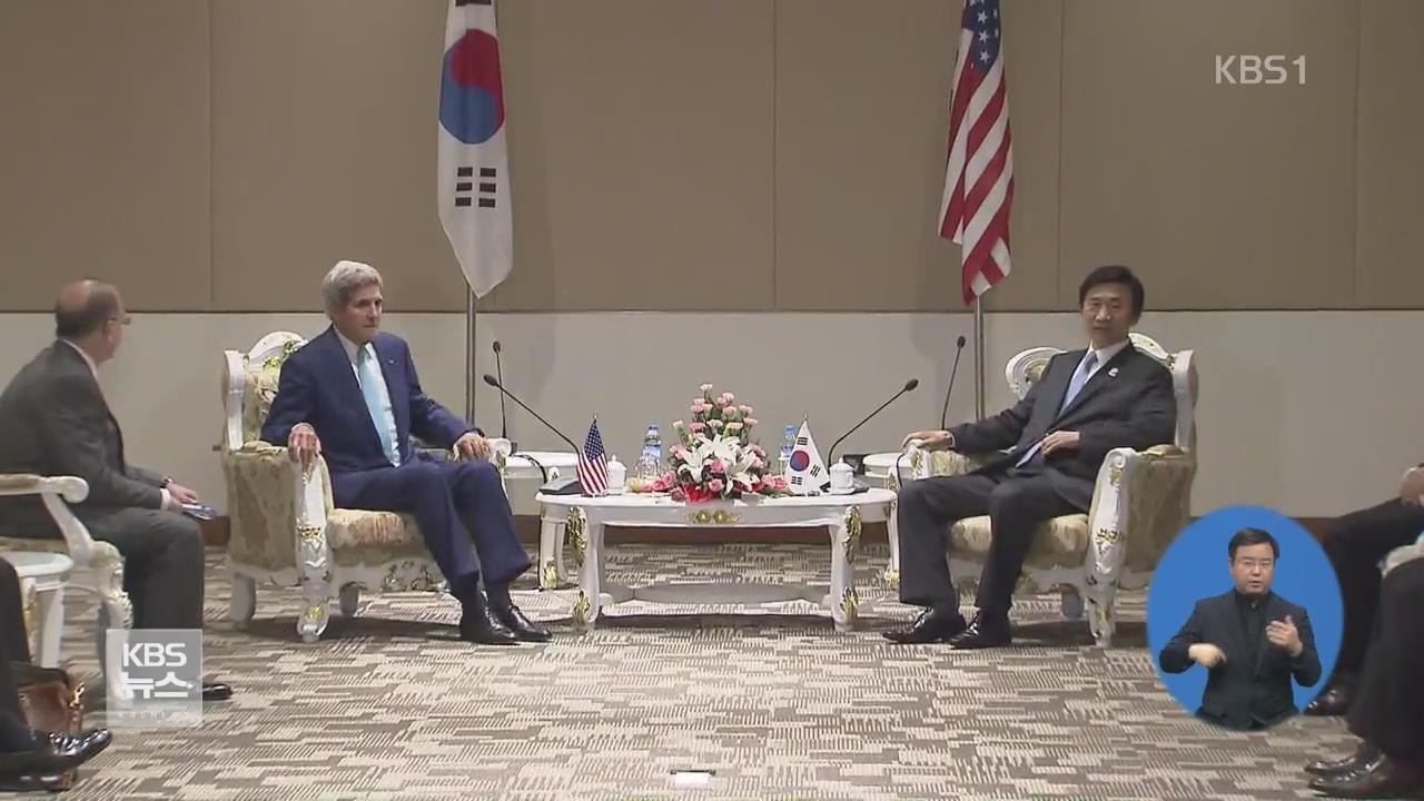 """외교·국방장관 방미…""""북핵 공조 방안 논의"""""""