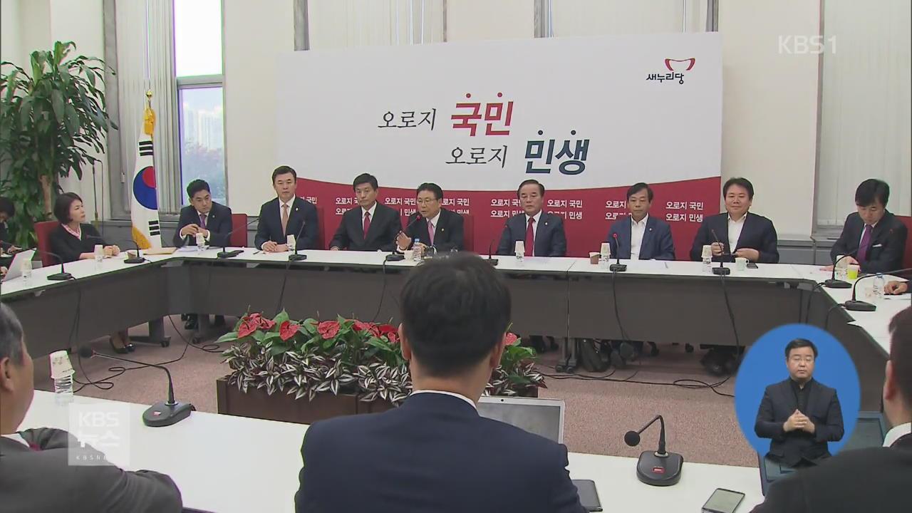 """""""반역행위"""" vs """"색깔론""""…'회고록' 장기화 조짐"""