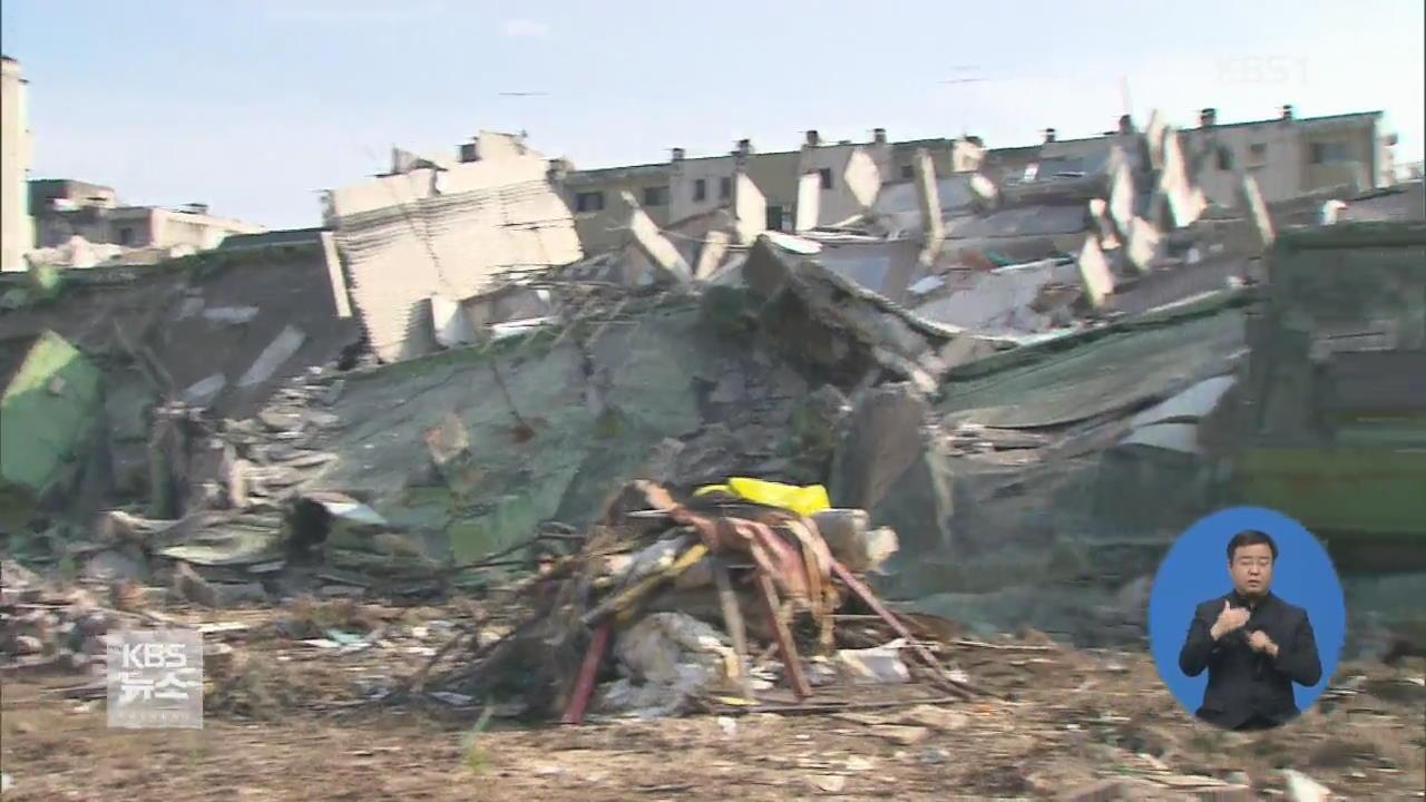 대규모 지진훈련…'복합재난' 대비한다