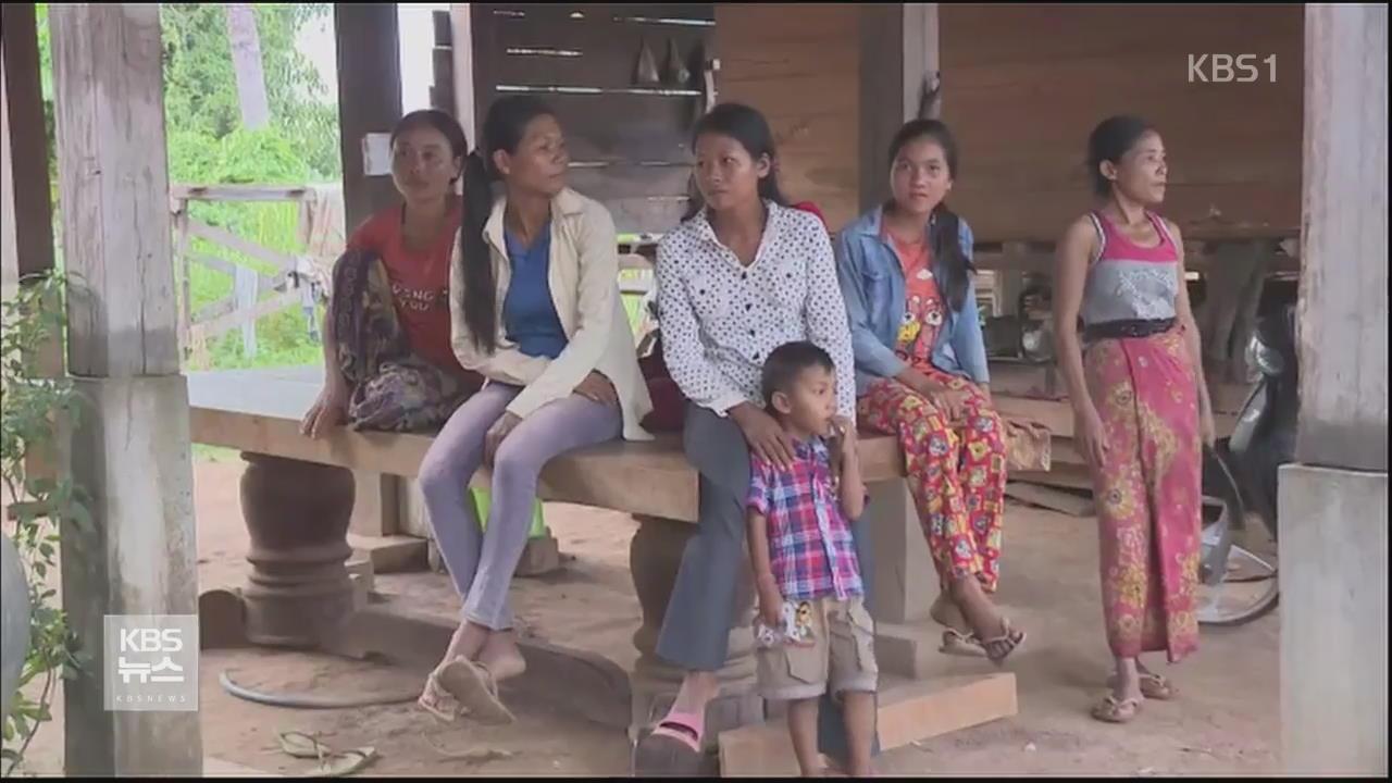 캄보디아, 농촌 지역 임신부들 영양 상태·건강 열악