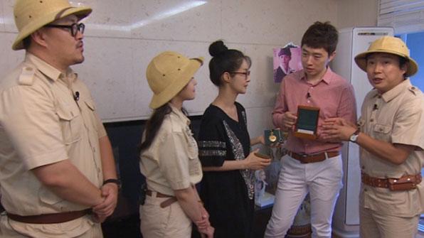 """의뢰인 김가연의 회중시계, """"그 가치는…"""""""