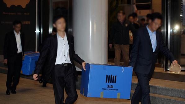 검찰, 한미약품 공매도 관련 증권사 10여 곳 압수수색