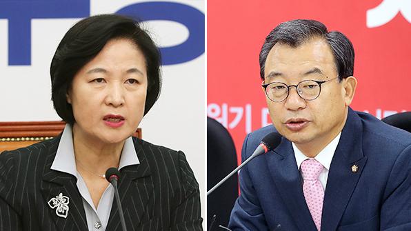 """추미애 """"이정현 대표 법적조치할 것…진짜 국기문란은 '최순실 게이트'"""""""