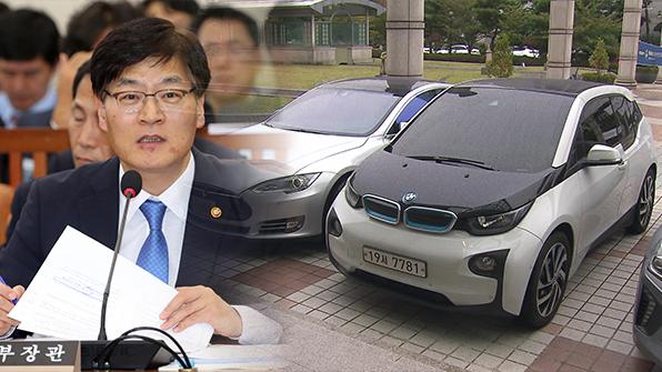 환경부, 친환경차 '의무 판매제' 도입 검토