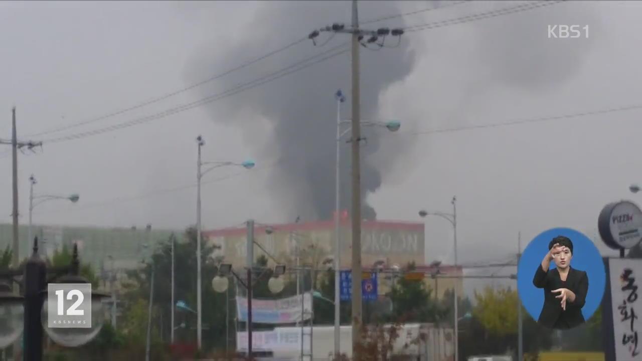 구미 공단서 '폭발'…1명 사망·일대 정전