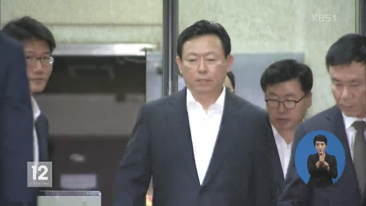 """롯데 수사 결과 오늘 발표…""""3부자 기소"""""""