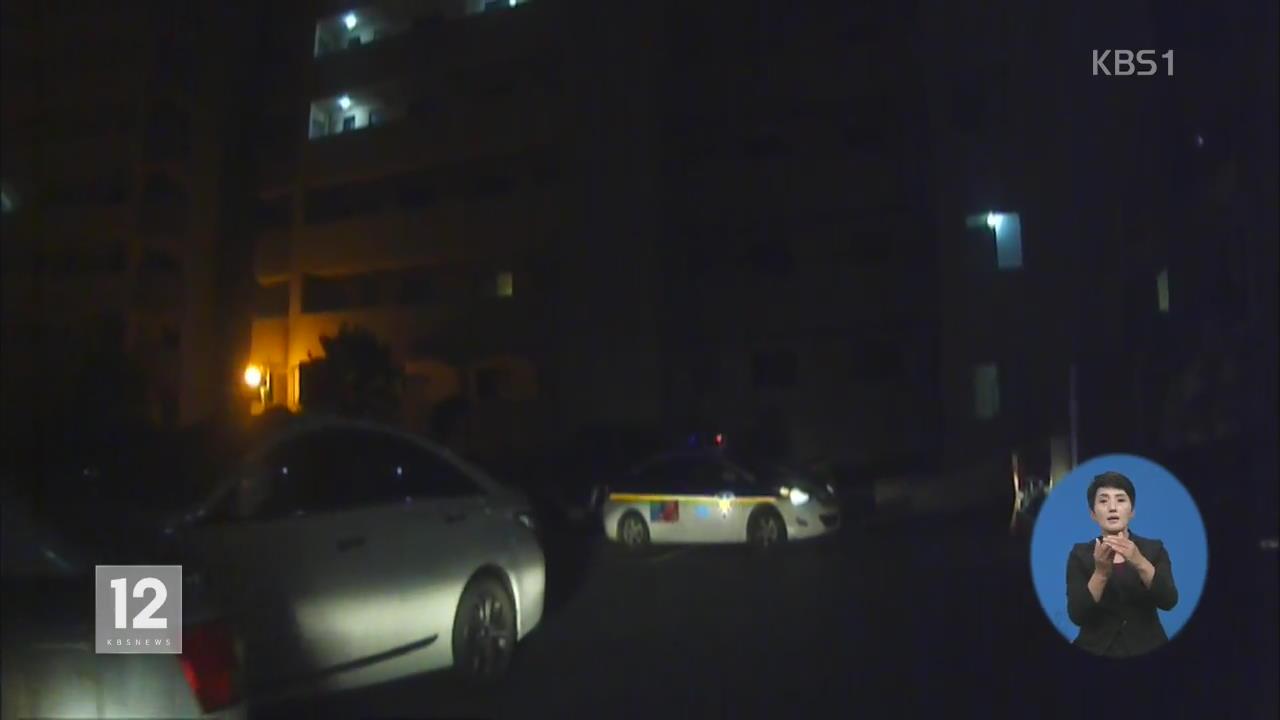 광란의 '만취 질주'…경찰 6명 부상