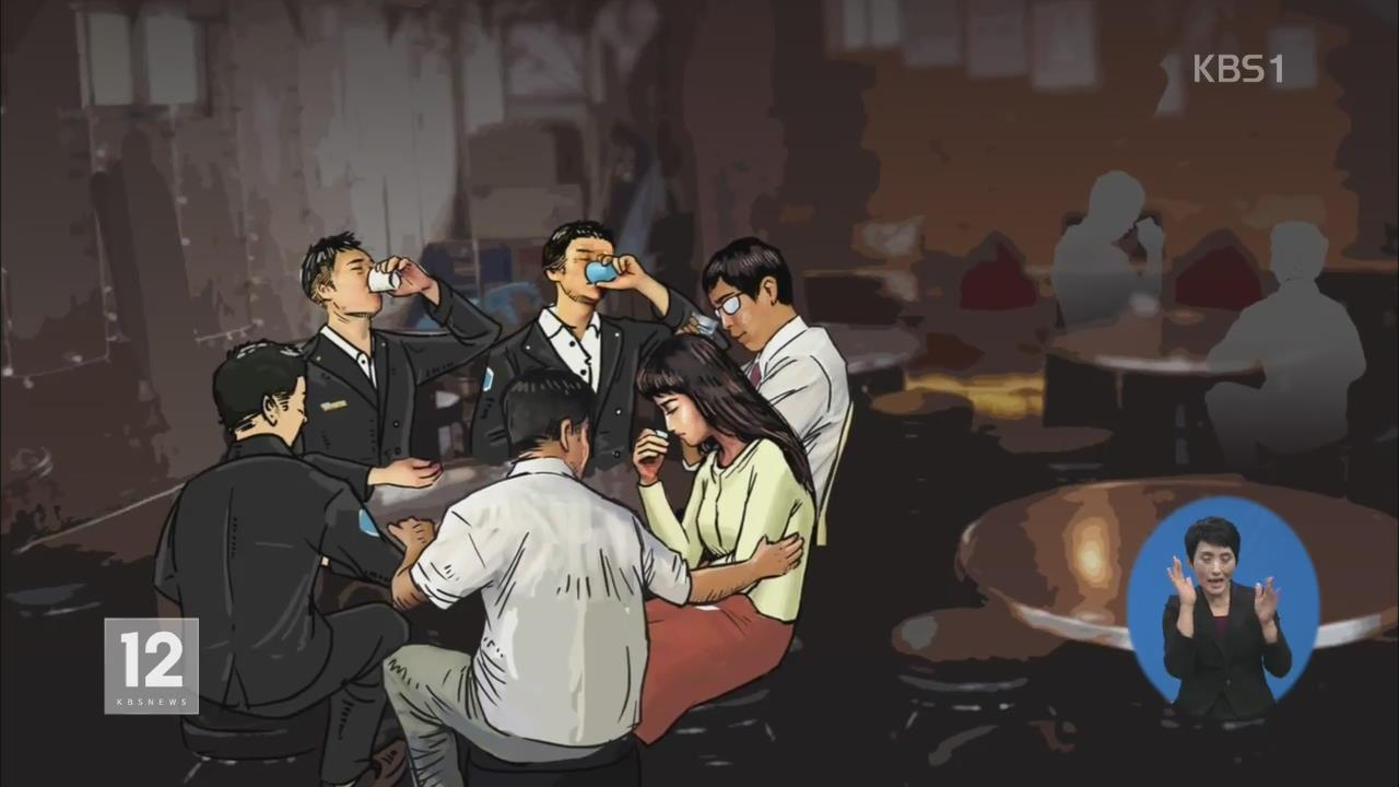 육군 장교, 여대생 집단 성폭행 혐의 조사