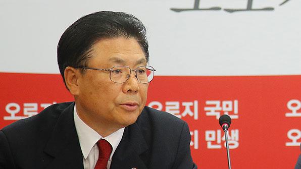 """與 """"'11월 20일 기권 결정' 증명…文, 비겁하고 무책임"""""""