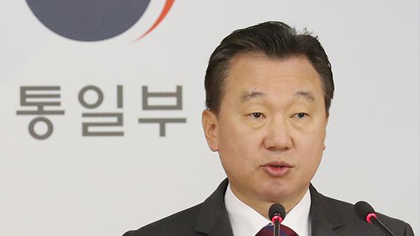 내일 임진각 '6·25전쟁납북자기념관' 착공