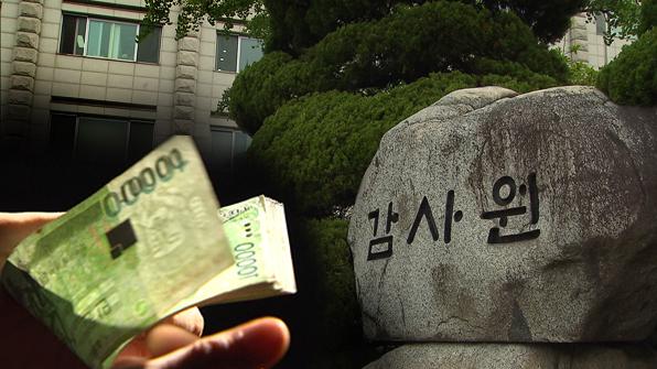 """""""아들 계좌로 공금 이체…1억2천여만원 횡령"""""""