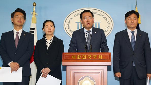 """야당 의원들 """"'백남기 상황속보 폐기' 위증 이철성 사퇴"""""""