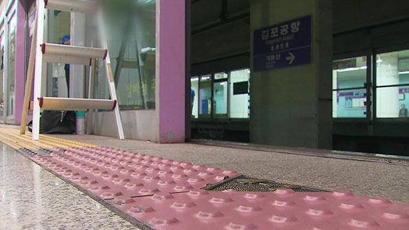 """김포공항역 사고 """"승객 신고에도 기관사 확인 안 해"""""""