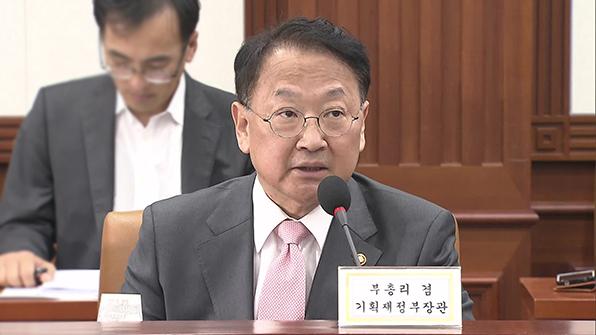 """유일호 """"갤노트7·자동차파업 손실 대응책 마련"""""""