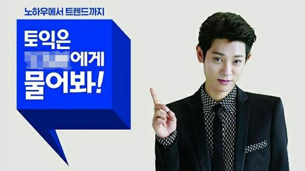 [K스타] 외국어 잘하는 연예인 TOP3